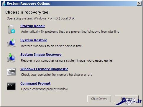آموزش عوض کردن پسورد ویندوز 7 با ترفندی بسیار ساده