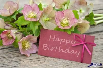 متن زیبا برای تبریک تولد