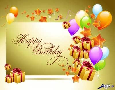 عکس زیبا برای تبریک تولد
