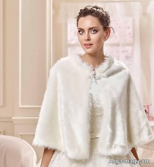 مدلی از شنل عروس خزدار