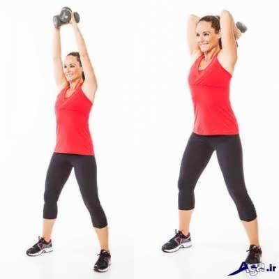 یک نوع تمرین برای لاغری بازو