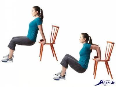ورش استفاده از صندلی برای لاغری بازو