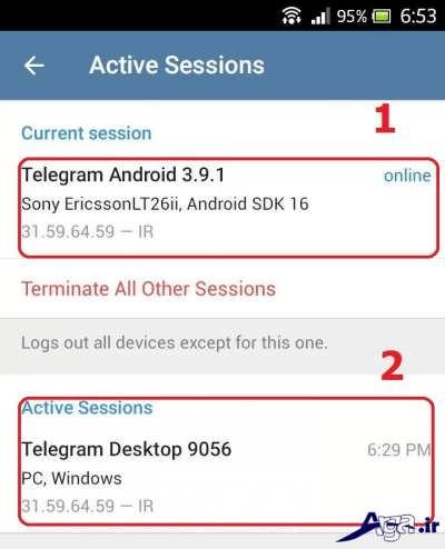 شناسایی دستگاه های استفاده کننده از حساب تلگرام
