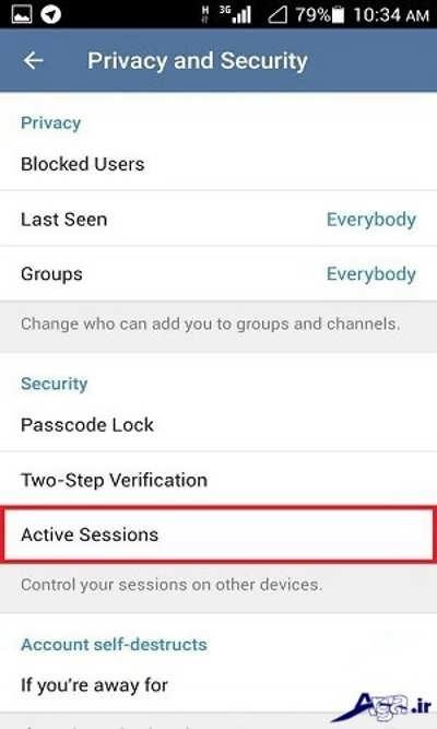 مراحل آگاه شدن از وضعیت هک تلگرام