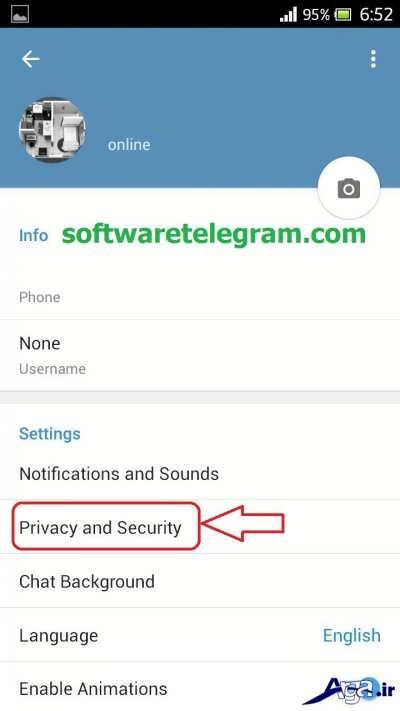مراحل مشاهده وضعیت هک حساب تلگرام
