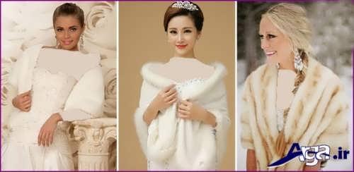 مدل شنل عروس