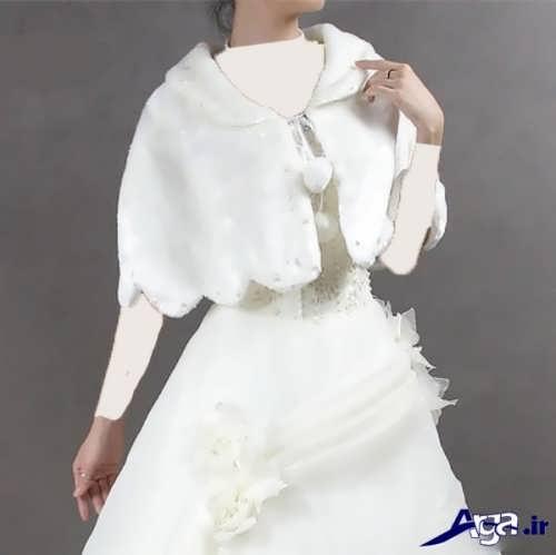 شنل زیبا عروس
