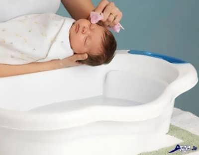 حمام کودک یک روزه