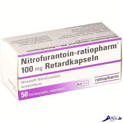 نیتروفورانتوئین