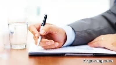 چندین نمونه دعوت نامه اداری