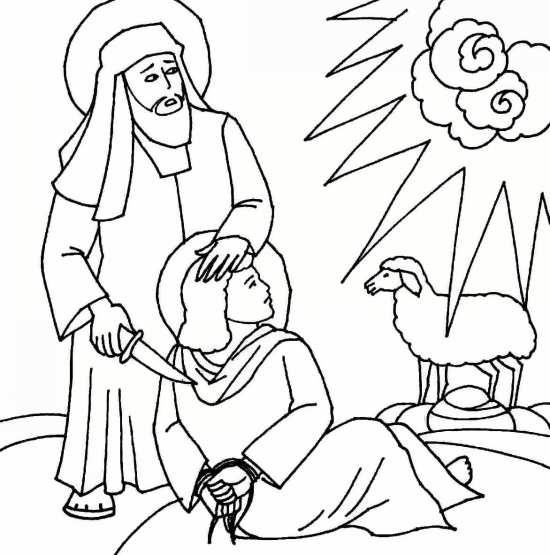 نقاشی قربانی کردن حضرت اسماعیل