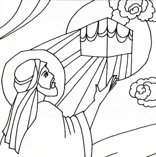 نقاشی حضرت ابراهیم