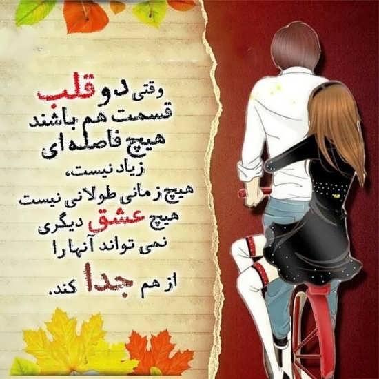 عکس نوشته پروفایلی