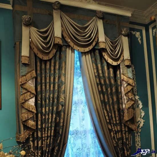 مدل های پرده سلطنتی شیک