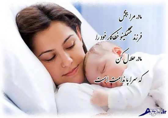 عکس نوشته های مادر و فرزند