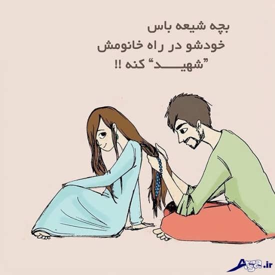 عکس نوشته کارتونی