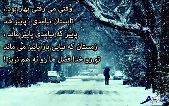 عکس نوشته دار خاص و عاشقانه