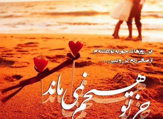 عکس نوشته های زیبا و ناب