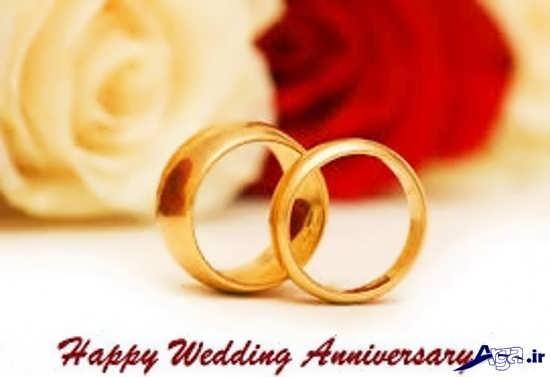 عکس تبریک سالگرد ازدواج بسیار زیبا