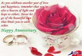 عکس های خاص تبریک سالگرد ازدواج