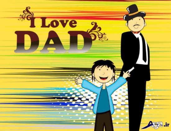 عکس نوشته انگلیسی پدر
