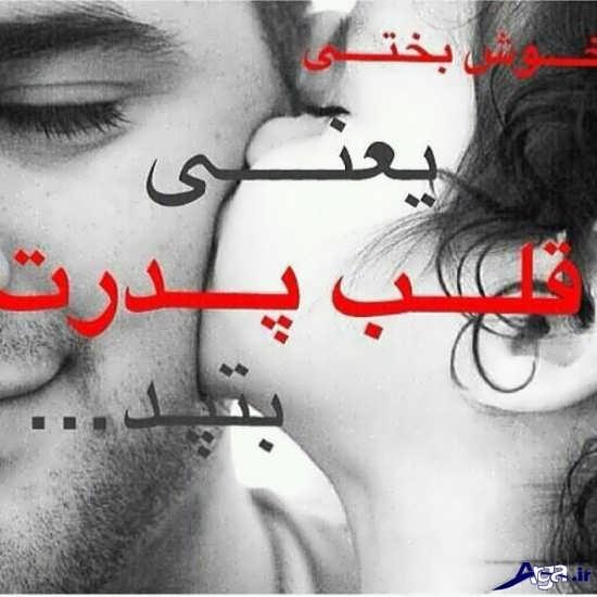 عکس نوشته پدر