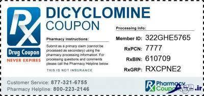 دی سیکلومین برای بدن