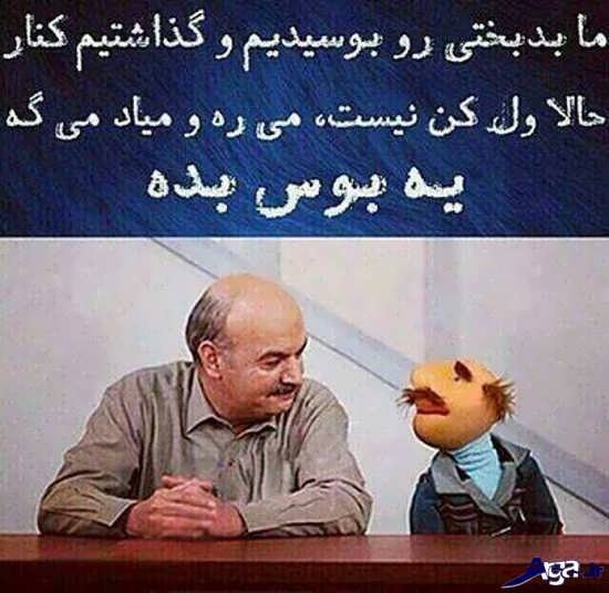 جوک های تصویری فامیل دور