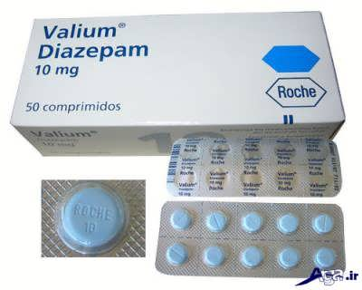 قرص دیازپام برای درمان استرس