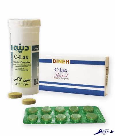 سی لاکس درمانی برای یبوست