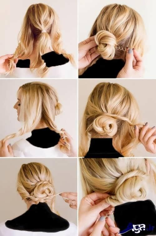 آموزش بستن مو ها به صورت مرحله به مرحله