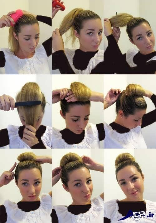 مدل بستن مو در خانه