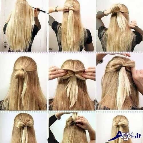 آموزش مدل موی پاپیونی