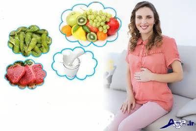 تغذیه سه ماه اول بارداری
