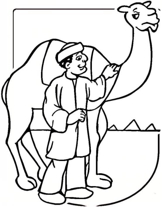 نقاشی انسان و شتر