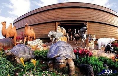 داستان زیبای حضرت نوح و کشنی اش