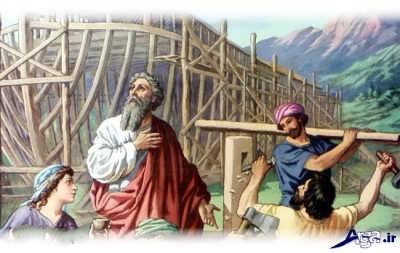 داستان حضرت نوح