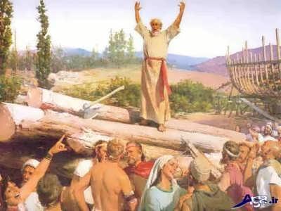 قضه حضرت نوح و ساخت کشنی