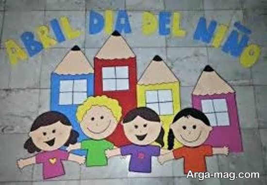 کاردستی روز جهانی کودک با ایده های شیک