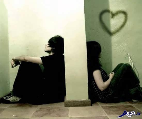 عکس جدایی و تنهایی