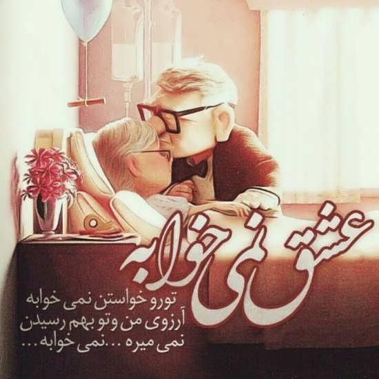 عکس نوشته احساسی و زیبا