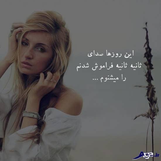 عکس نوشته تنهایی زیبا و جدید