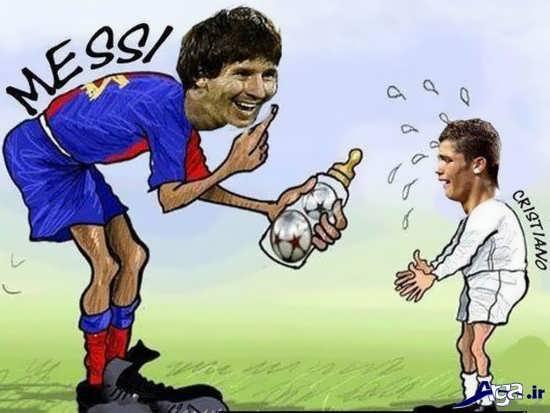 انواع کاریکاتورهای خنده دار فوتبالی