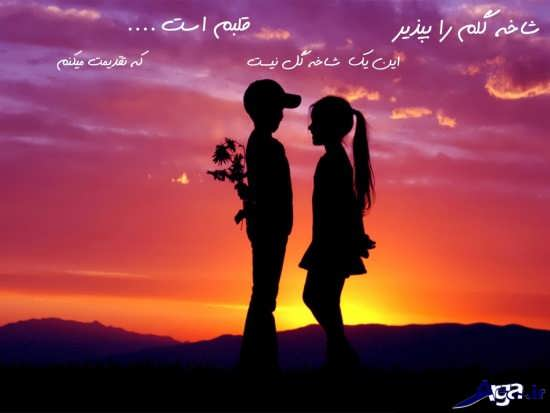 عکس نوشته های عاشقانه و احساسی