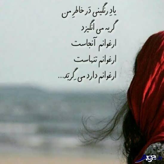 عکس نوشته های زیبای دخترونه