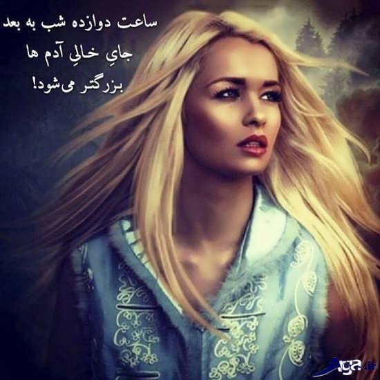 عکس نوشته زیبای دخترانه