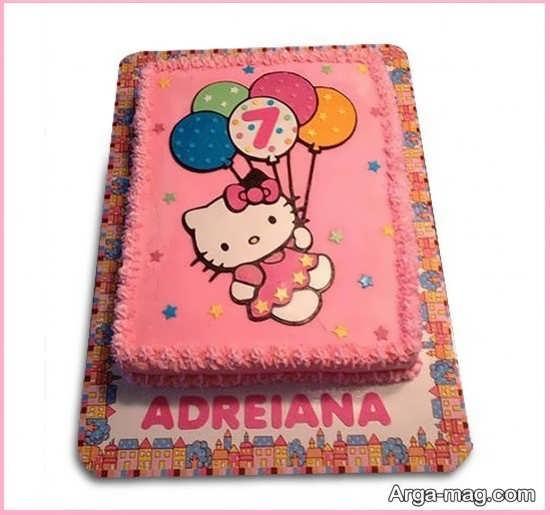کیک تولد کیتی خاص