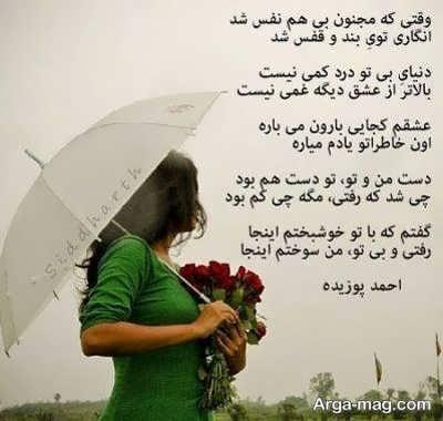 متن های عاشقانه زیبا و بلند