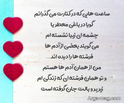 نوشته های عاشقانه زیبا