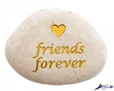جملات کوتاه درباره دوست